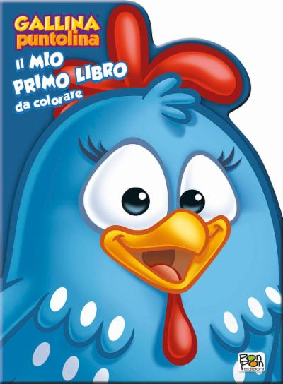 Activity book. Il mio primo libro da colorare