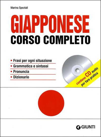 Giapponese. Corso completo + CD