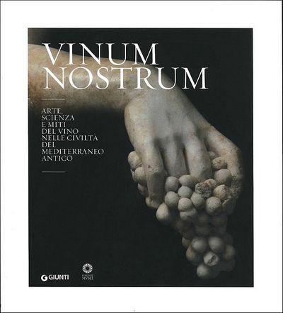 Vinum nostrum
