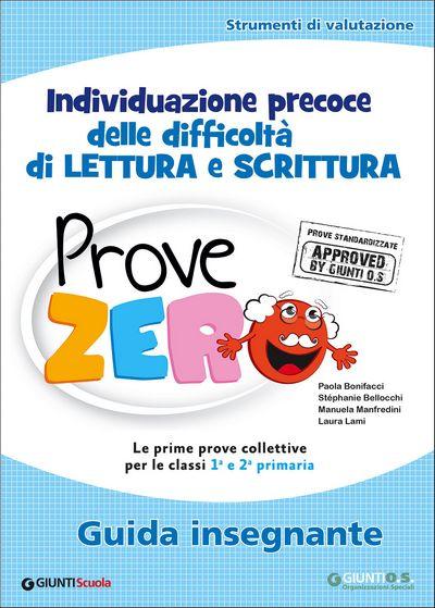 Prove Zero - Guida insegnante