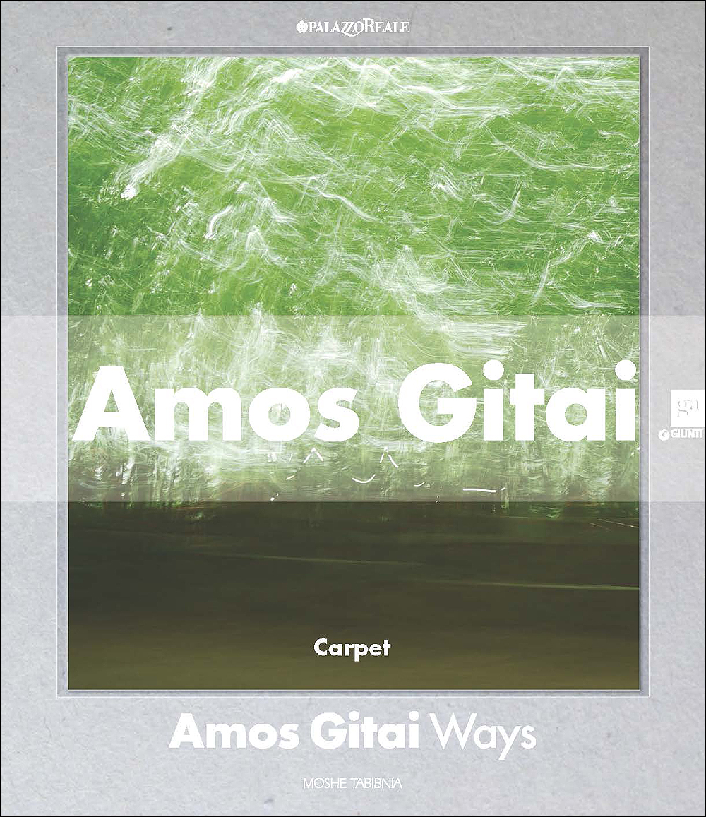 Amos Gitai - Ways