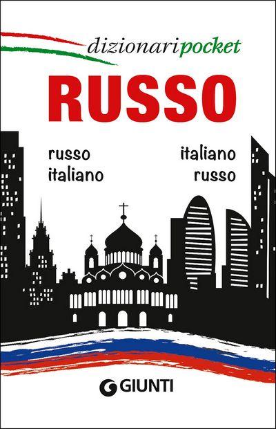 Dizionario russo-italiano, italiano-russo