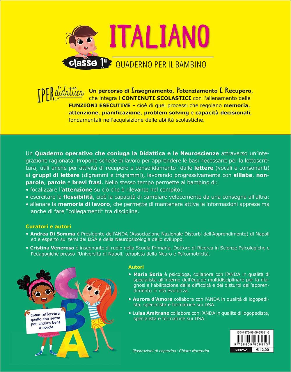 Quaderno per il bambino - Italiano 1