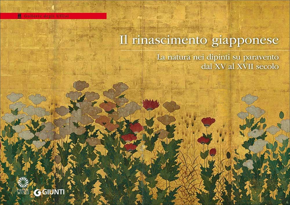 Il Rinascimento giapponese