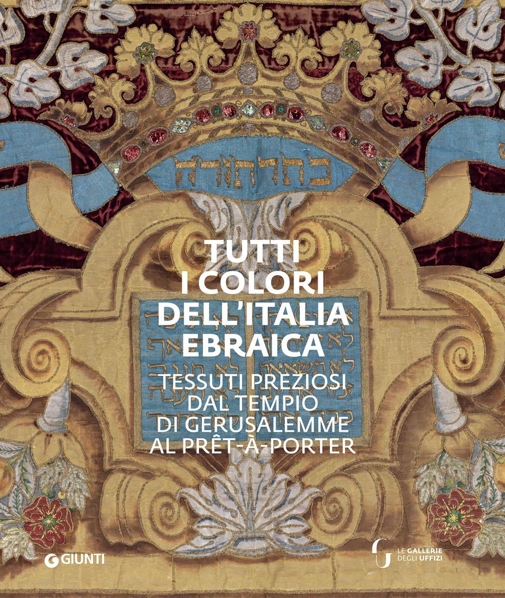 Tutti i colori dell'Italia ebraica
