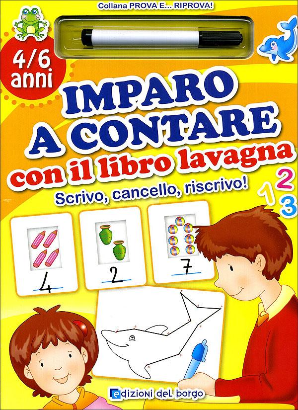 Imparo a contare con il libro lavagna - 4/6 anni