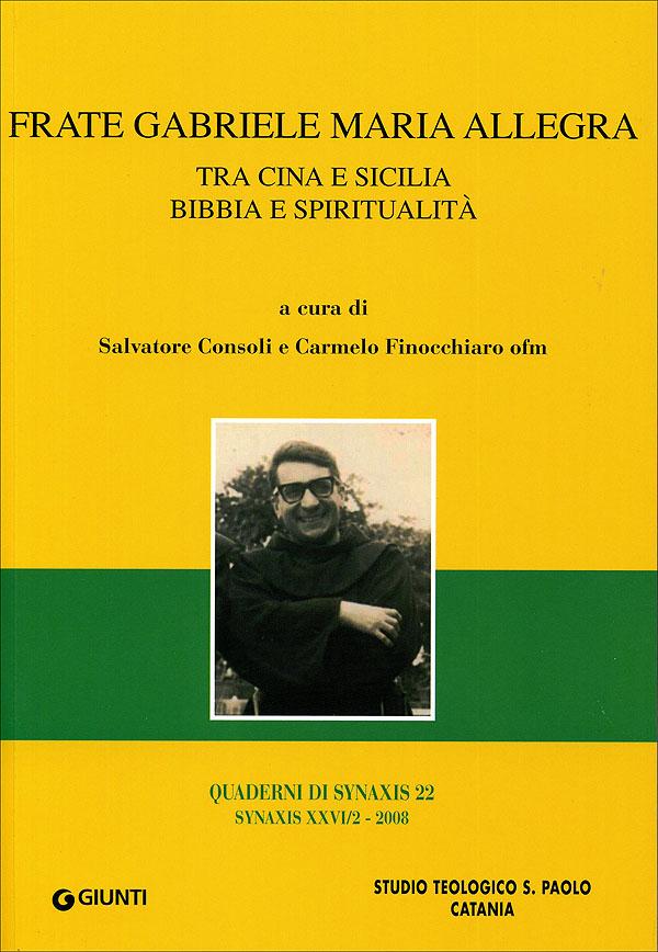 Frate Gabriele Maria Allegra
