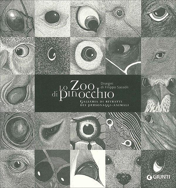 Lo Zoo di Pinocchio