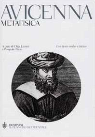 Metafisica. Testo arabo e latino a fronte