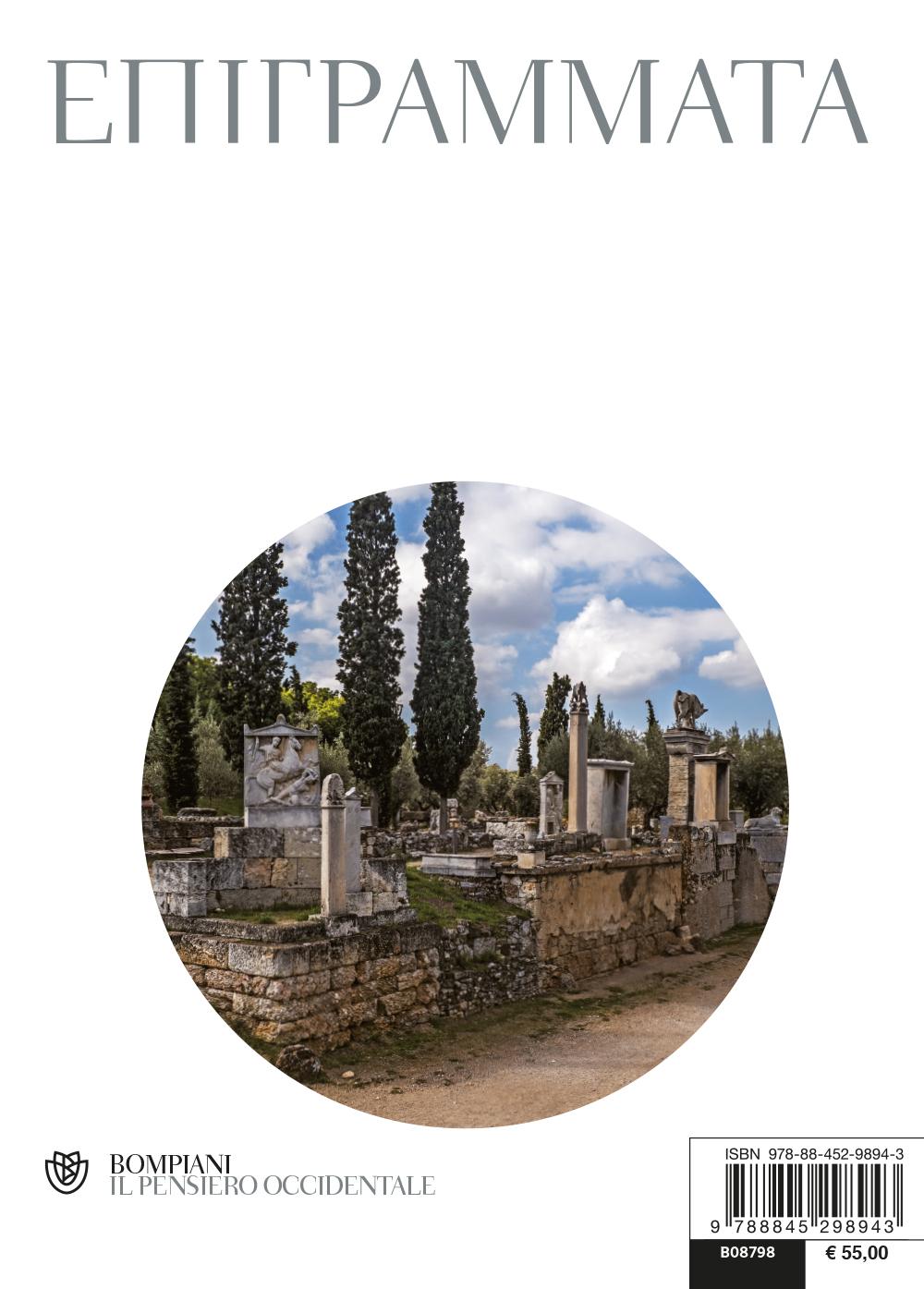 Epitaffi greci