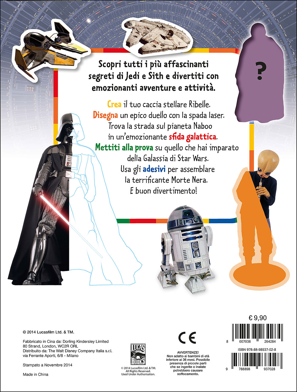 Gamefiles Collection - Star Wars