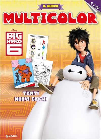 Il nuovo Multicolor - Big Hero 6