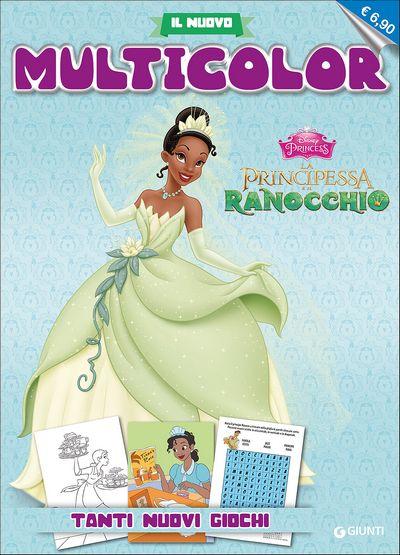 Il nuovo Multicolor - La Principessa e il Ranocchio