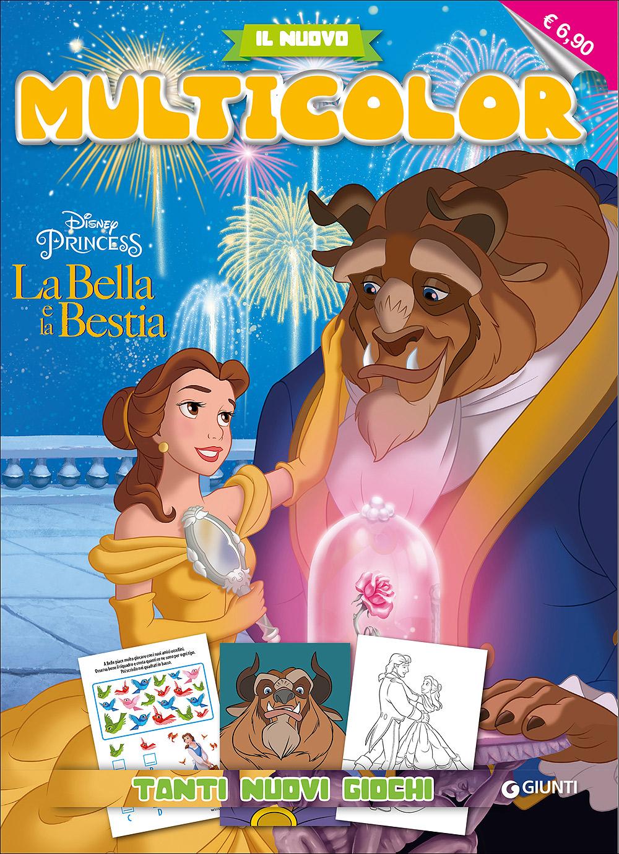 Il nuovo Multicolor - La Bella e la Bestia