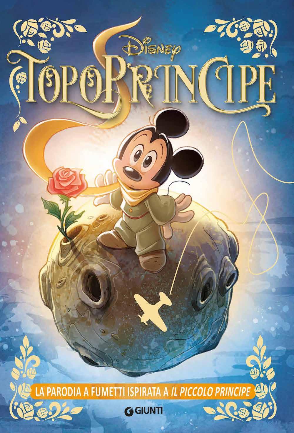 TopoPrincipe