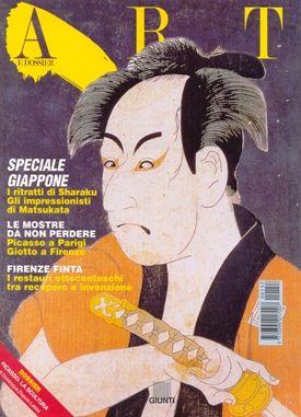 Art e dossier n. 157, Giugno 2000