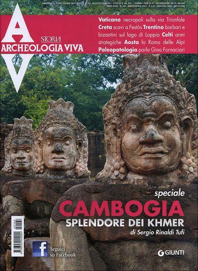 Archeologia Viva n. 164 - marzo/aprile 2014