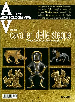 Archeologia Viva n. 124 - luglio/agosto 2007