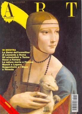 Art e dossier n. 138, Ottobre 1998