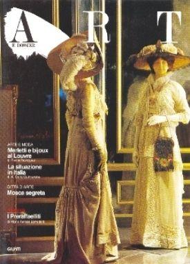 Art e dossier n. 5, Settembre 1986