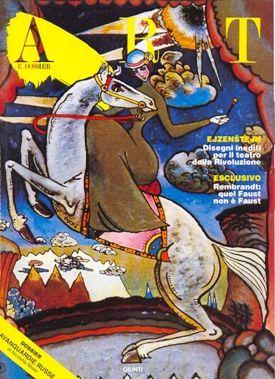 Art e dossier n. 41, Dicembre 1989