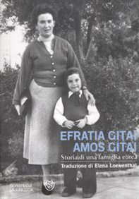 Storia di una famiglia ebrea